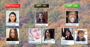 learn Japanese online! We use Skype.