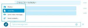 Send your Japanese reading files! Learn Japanese via online Skype!