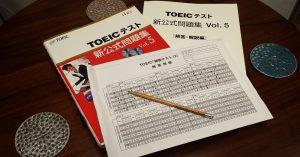 TOEIC preparation. weknow-quick language training & information. Kamata, Ota-ku, Tokyo, Japan.