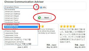 Choose your Japanese communication adviser. weknow at KAMATA OTAKU