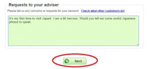 Write your requests to your adviser