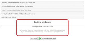 Once you see this screen, you are ready to go! Your booking details will be sent to you via your registered email.