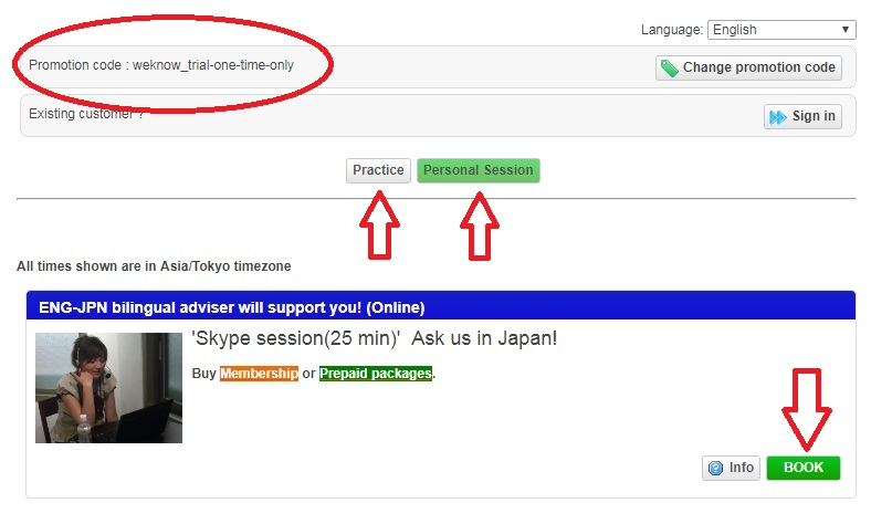 Talk to us in Japan via Skype! Personal session FREE Trial